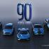 90 Aniv Ford de México