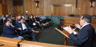 Task Force on Hispanic Affairs DC