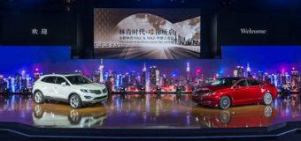 Con la demanda en aumento, Lincoln construirá más SUV's en China