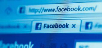 """Nuevo ataque de """"phishing"""" hurta contraseñas de Facebook"""