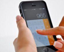"""El truco """"oculto"""" para no tener que empezar de nuevo cuando te equivocas en la calculadora del iPhone"""