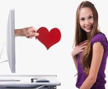 El Amor no se busca en Internet