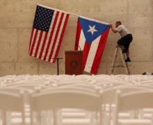 ¿Qué te pasa Puerto Rico?